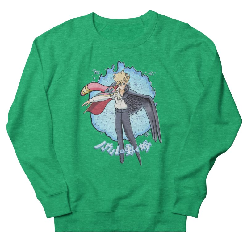 Howl the Wizard Fan Art Women's Sweatshirt by ChrisCustoms