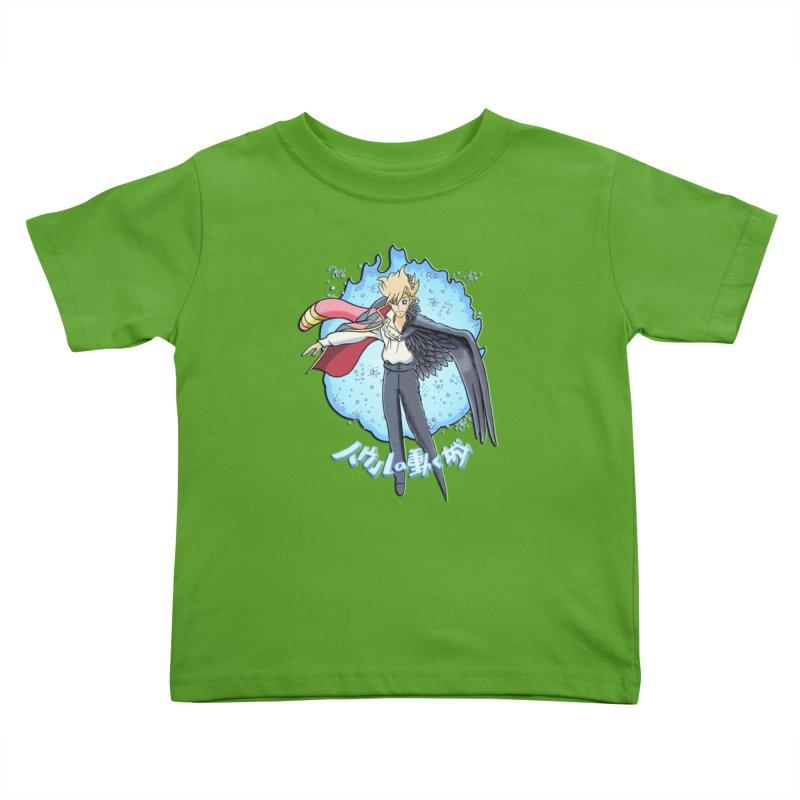 Howl the Wizard Fan Art Kids Toddler T-Shirt by ChrisCustoms