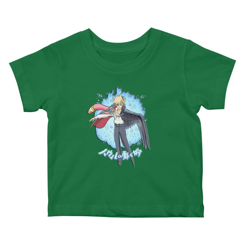 Howl the Wizard Fan Art Kids Baby T-Shirt by ChrisCustoms