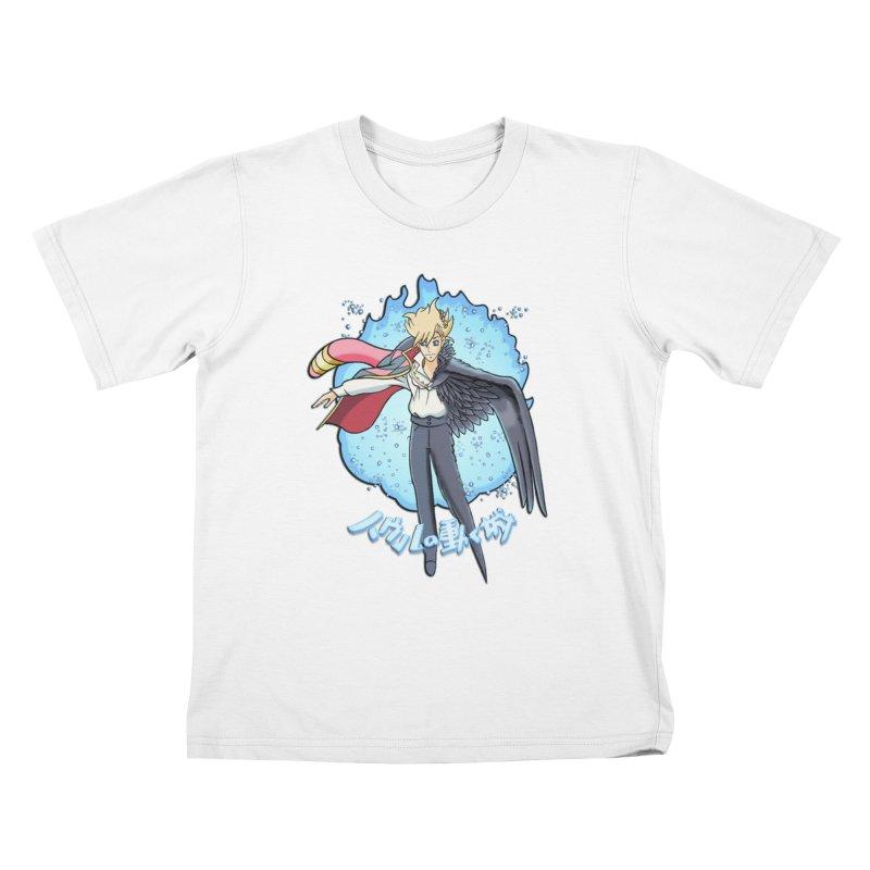 Howl the Wizard Fan Art Kids T-Shirt by ChrisCustoms