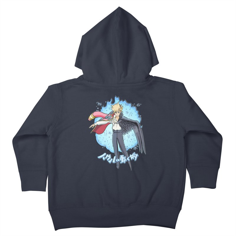Howl the Wizard Fan Art Kids Toddler Zip-Up Hoody by ChrisCustoms