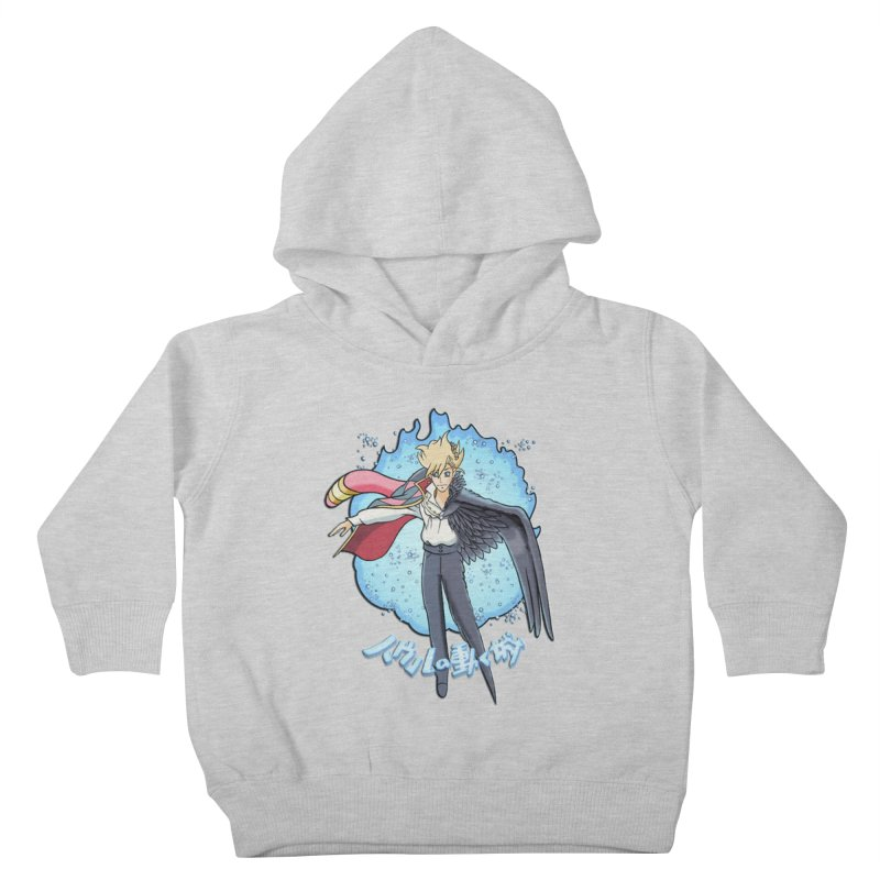 Howl the Wizard Fan Art Kids Toddler Pullover Hoody by ChrisCustoms