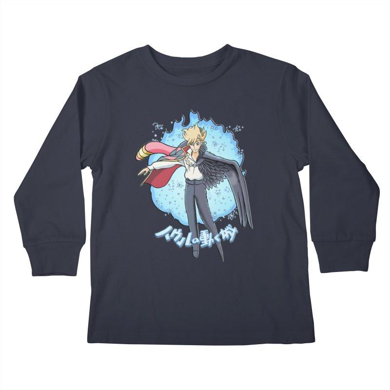 Howl the Wizard Fan Art Kids Longsleeve T-Shirt by ChrisCustoms