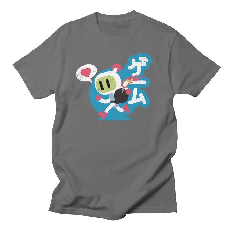 Video Game Love Men's Regular T-Shirt by chrissayer's Artist Shop
