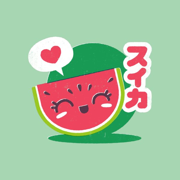 image for Watermelon Love