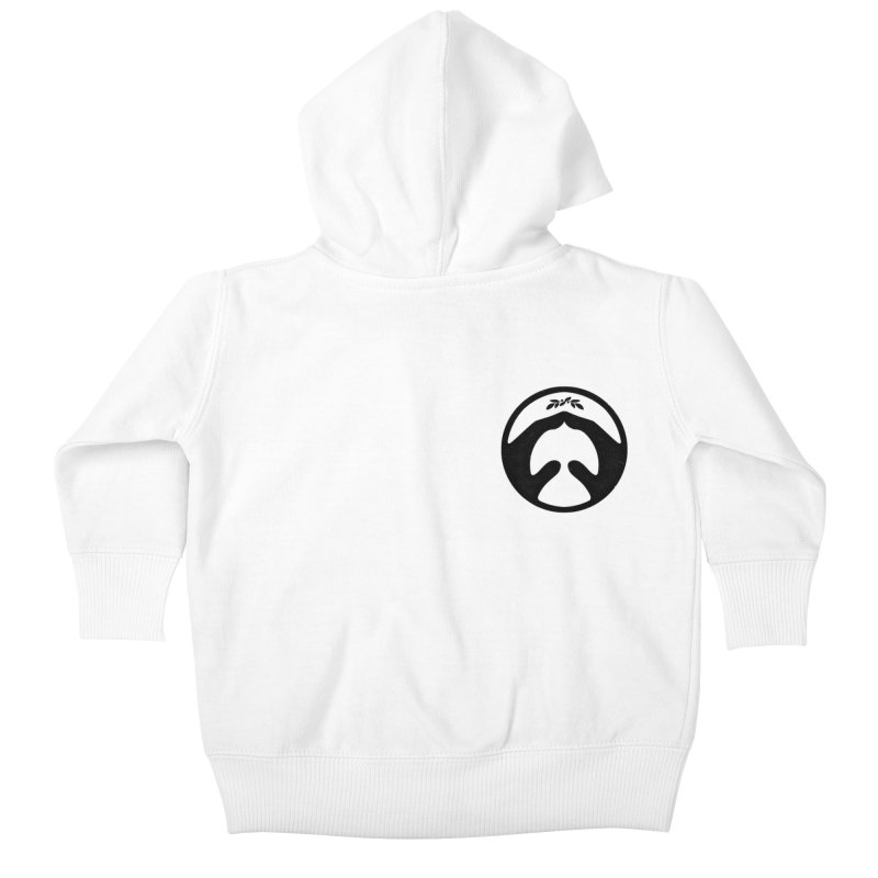 pray for peace Kids Baby Zip-Up Hoody by Chuck Pavoni