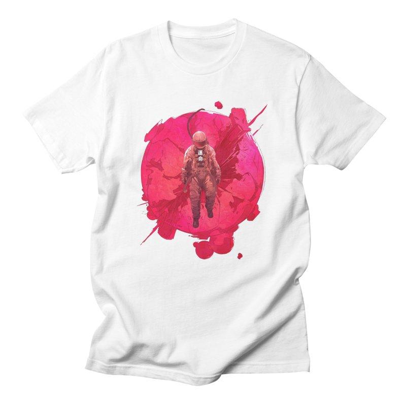 The World Men's T-Shirt by Chun Lo's Artist Shop