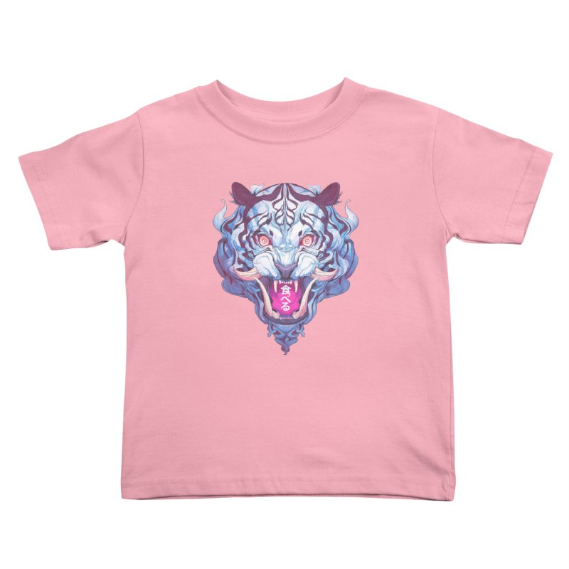 The Tiger Kids Toddler T-Shirt by Chun Lo's Artist Shop