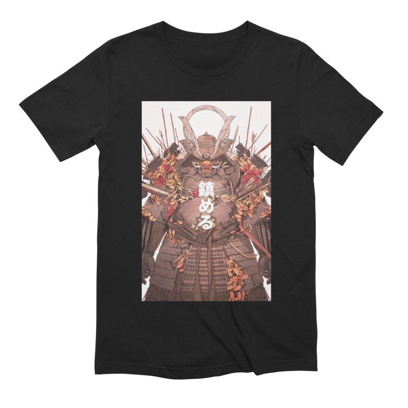 Pacify Men's Extra Soft T-Shirt by Chun Lo's Artist Shop
