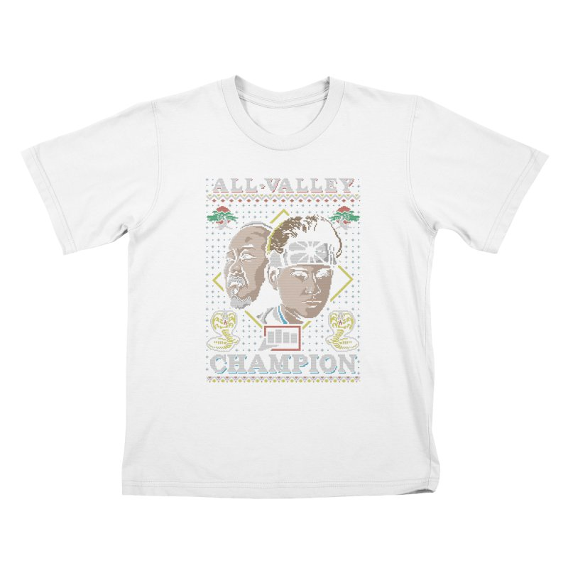 The Best Around Kids T-Shirt by coddesigns's Artist Shop