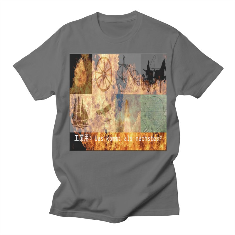 Industrial evolution: What comes next? Men's T-Shirt by coffeemusicreading's Artist Shop