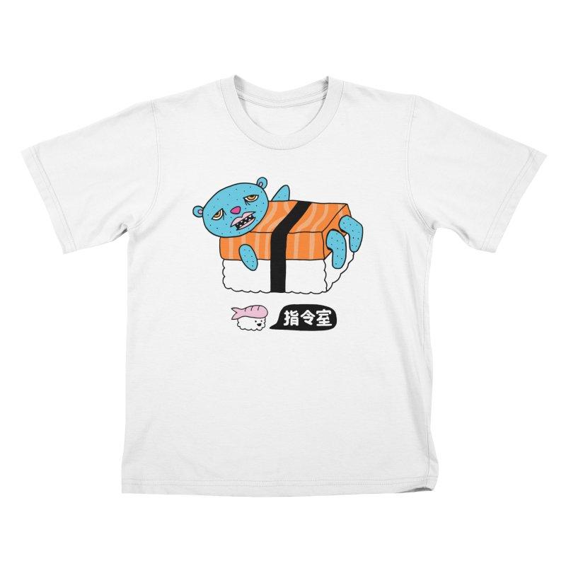 KUMASAN NIGIRI Kids T-Shirt by controlcenter's Artist Shop