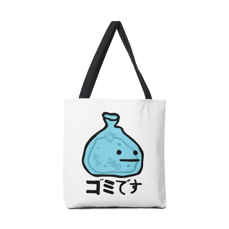 I AM TRASH Accessories Tote Bag Bag by controlcenter's Artist Shop