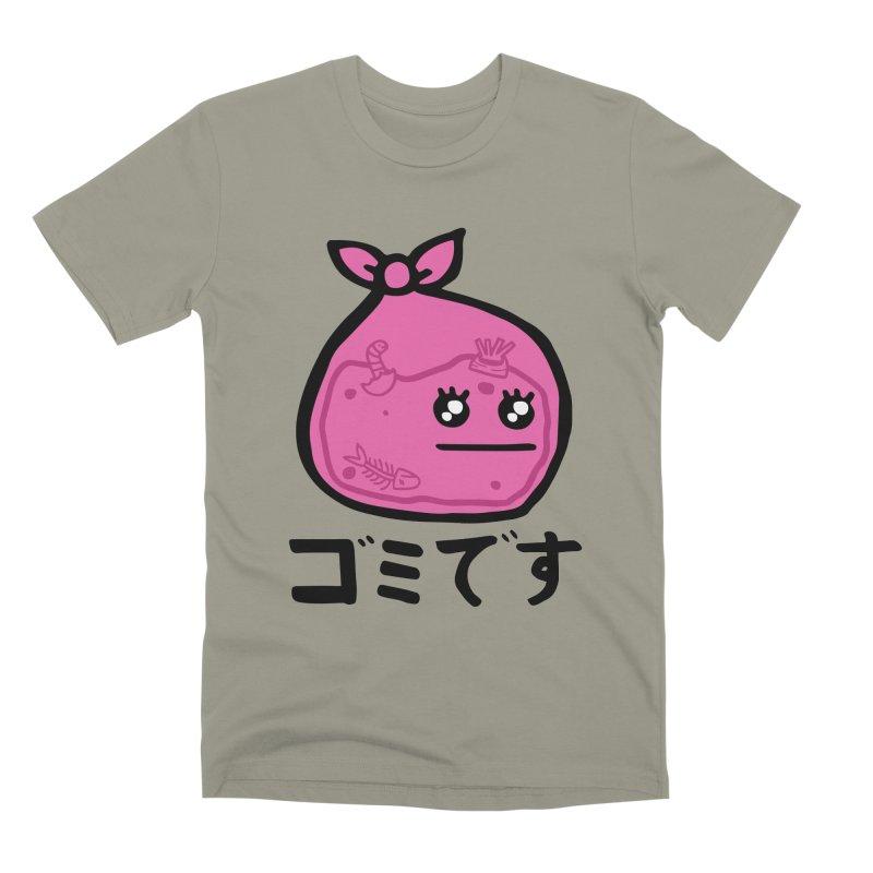 GOMI DESU (Lady Edition) Men's Premium T-Shirt by controlcenter's Artist Shop