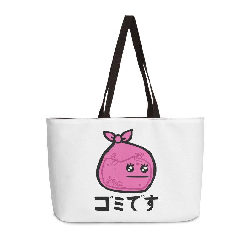 GOMI DESU (Lady Edition) Accessories Weekender Bag Bag by controlcenter's Artist Shop