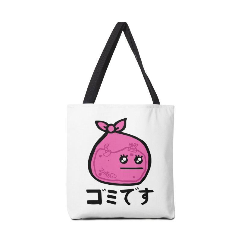 GOMI DESU (Lady Edition) Accessories Tote Bag Bag by controlcenter's Artist Shop