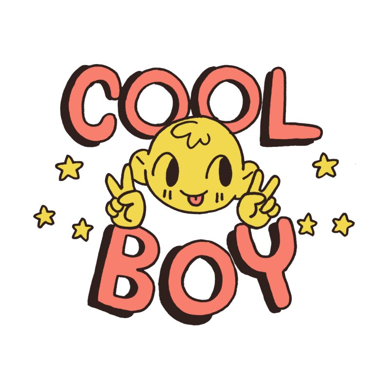 Cool Boy Star Party by Cool Boy