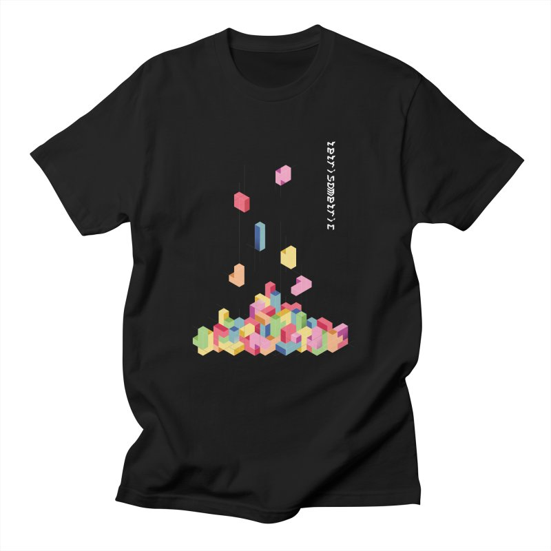 Tetrisometric Men's T-Shirt by Corsac's Artist Shop