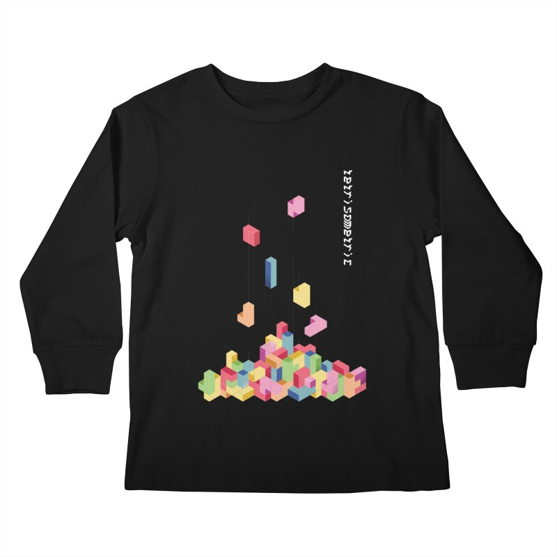 Tetrisometric Kids Longsleeve T-Shirt by Corsac's Artist Shop