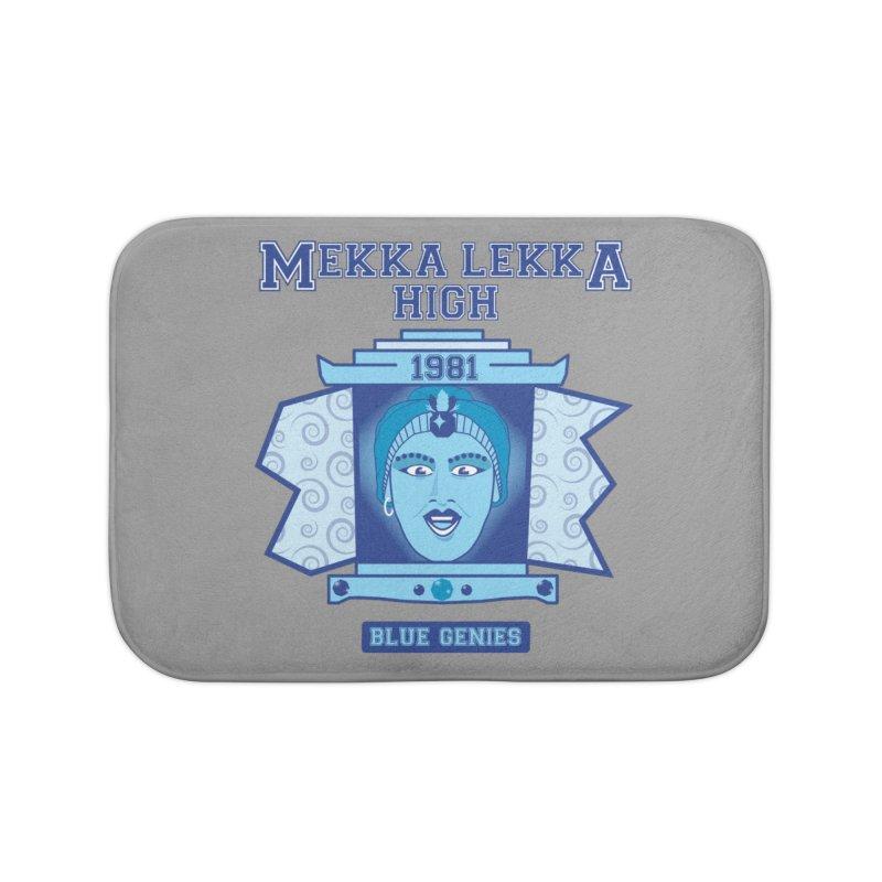 Mekka Lekka High Home Bath Mat by Cowboy Goods Artist Shop