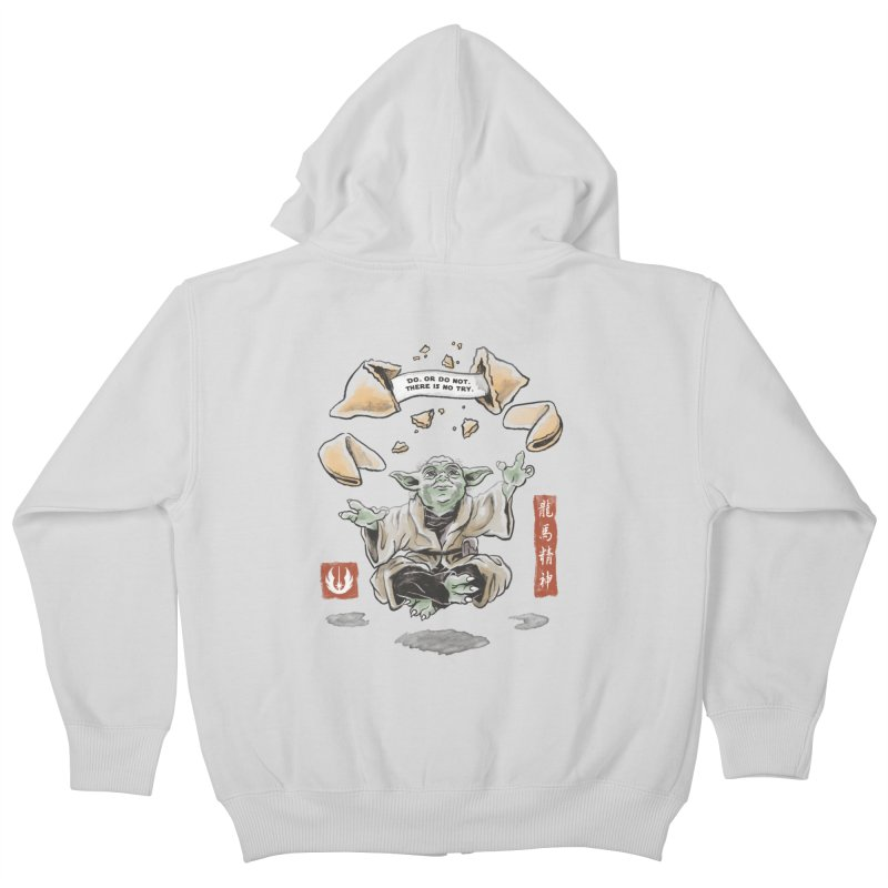 Forced Fortune Kids Zip-Up Hoody by CPdesign's Artist Shop