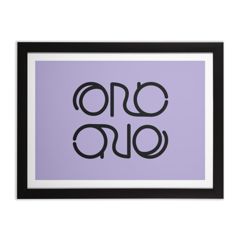 Orc.One Worm Logo Home Framed Fine Art Print by cubelight's Artist Shop