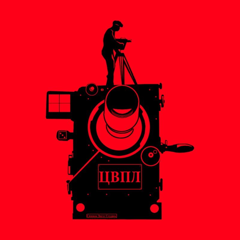 The Vertov Effect None  by Bazaar of the Bizzare
