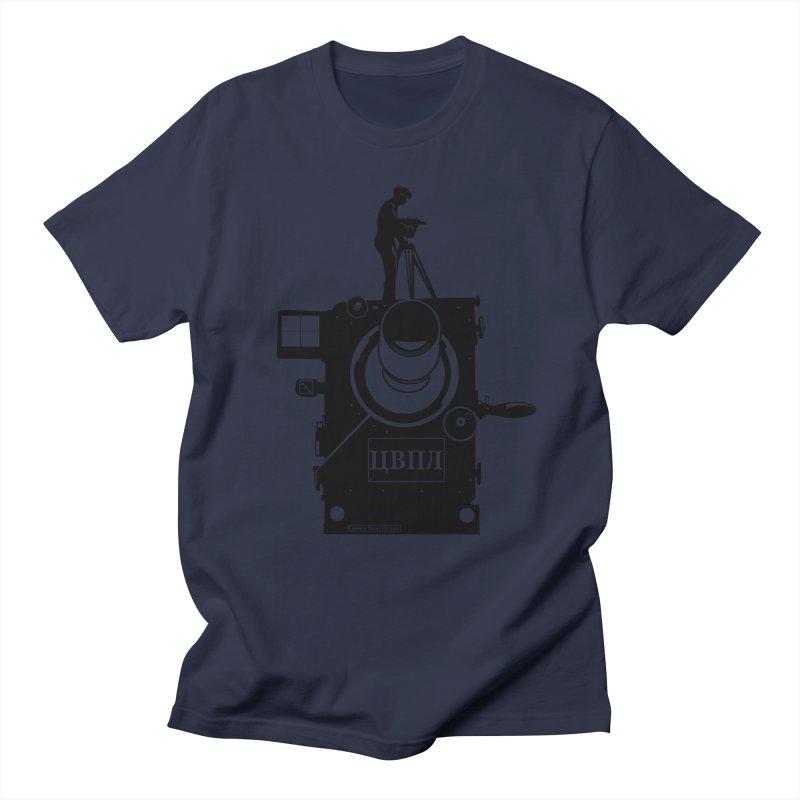 The Vertov Effect Men's T-shirt by Bazaar of the Bizzare