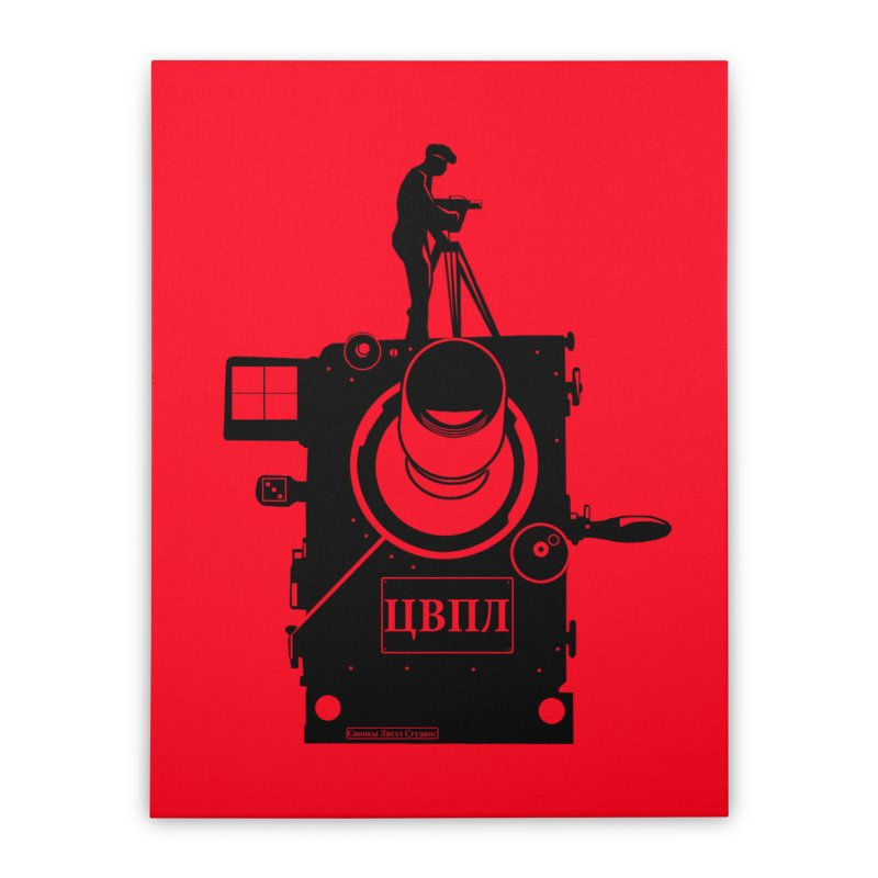 The Vertov Effect Home Stretched Canvas by Bazaar of the Bizzare