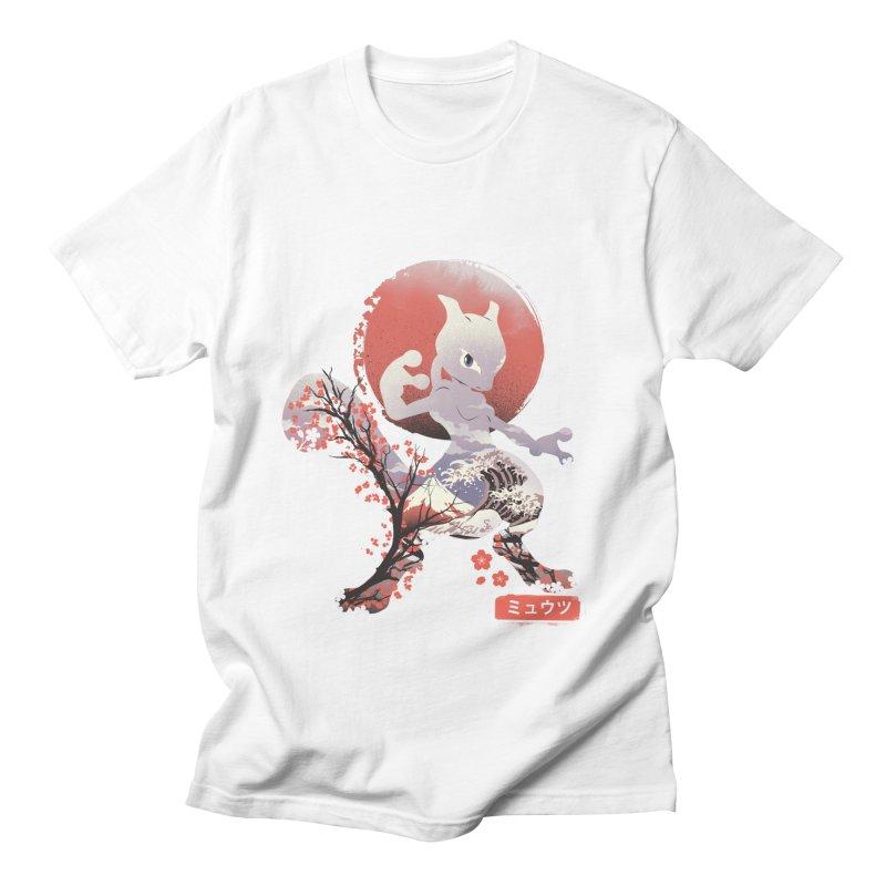 Psychic Ninja Women's Regular Unisex T-Shirt by dandingeroz's Artist Shop