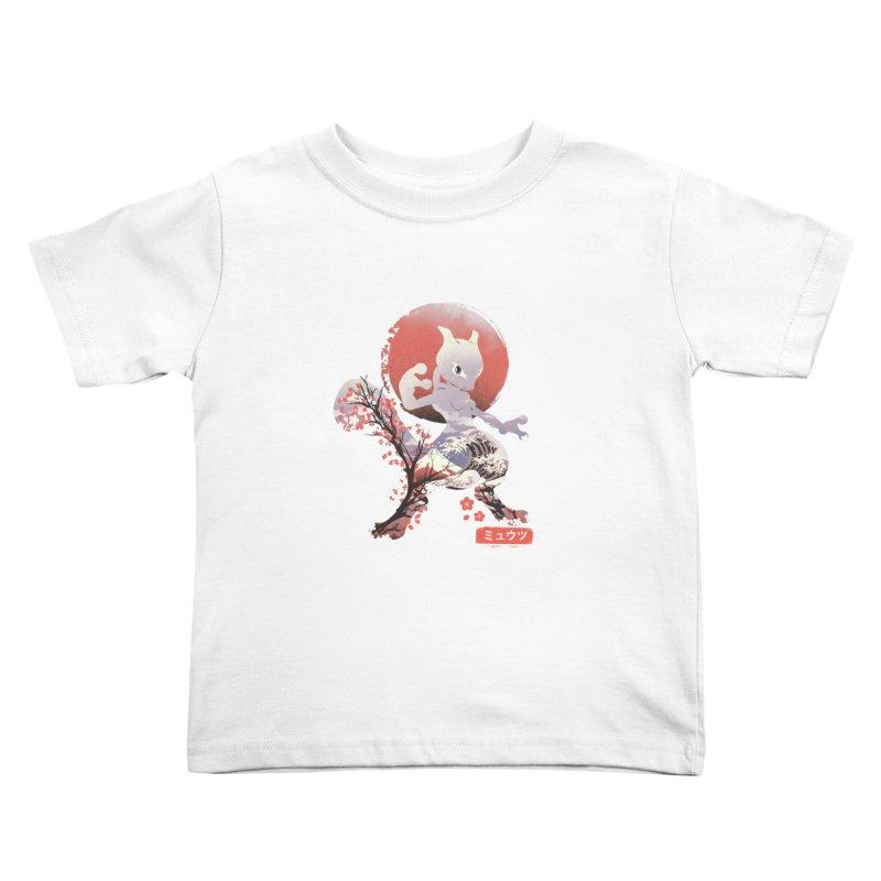 Psychic Ninja Kids Toddler T-Shirt by dandingeroz's Artist Shop