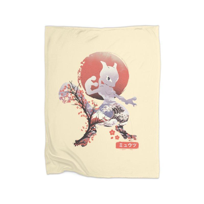 Psychic Ninja Home Fleece Blanket Blanket by dandingeroz's Artist Shop
