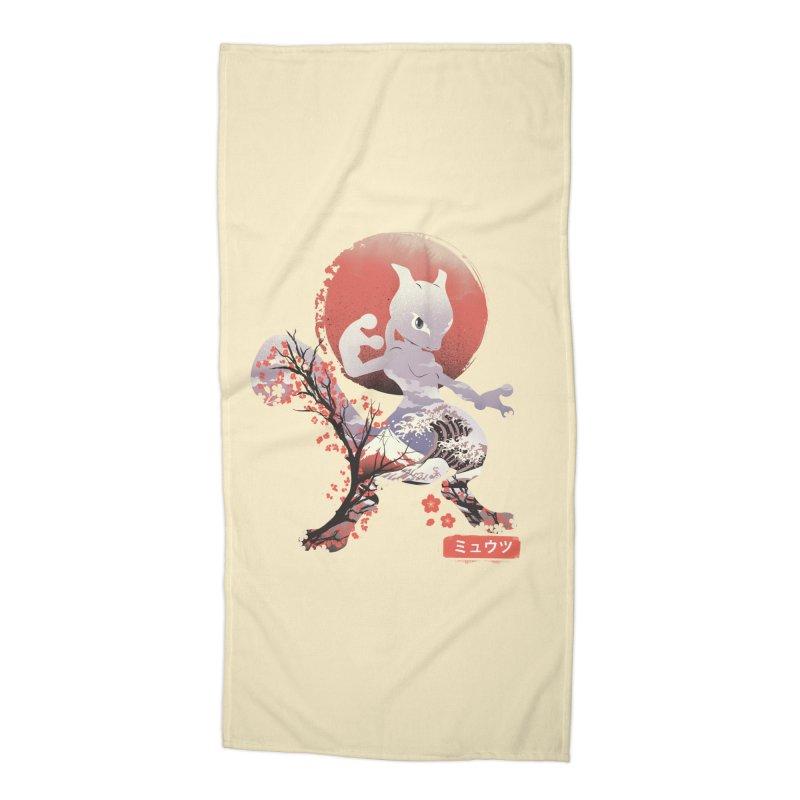 Psychic Ninja Accessories Beach Towel by dandingeroz's Artist Shop
