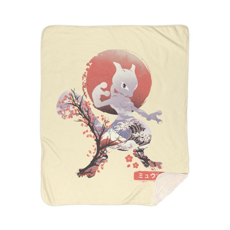 Psychic Ninja Home Sherpa Blanket Blanket by dandingeroz's Artist Shop