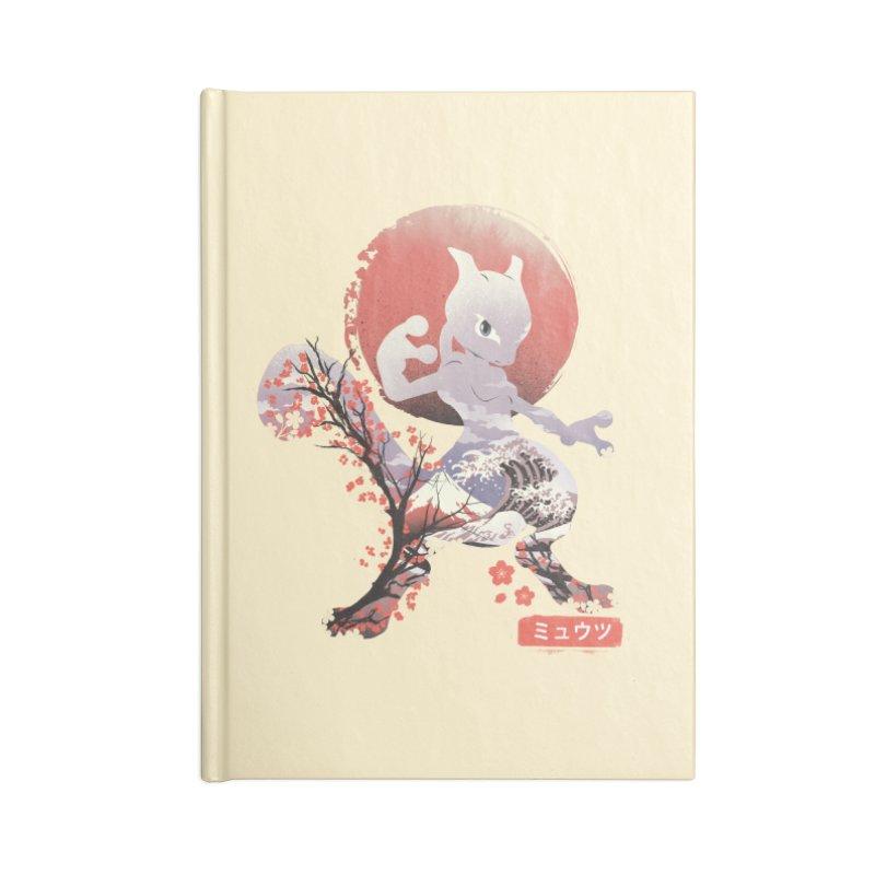 Psychic Ninja Accessories Lined Journal Notebook by dandingeroz's Artist Shop