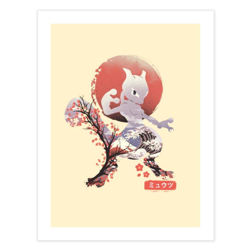 Psychic Ninja Home Fine Art Print by dandingeroz's Artist Shop