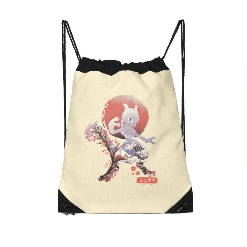 Psychic Ninja Accessories Drawstring Bag Bag by dandingeroz's Artist Shop