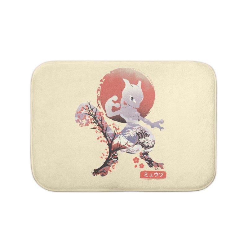 Psychic Ninja Home Bath Mat by dandingeroz's Artist Shop