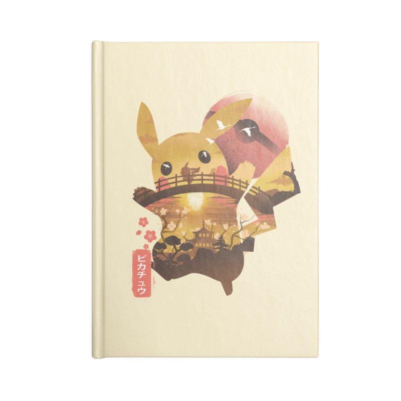 Electric Ninja Accessories Lined Journal Notebook by dandingeroz's Artist Shop