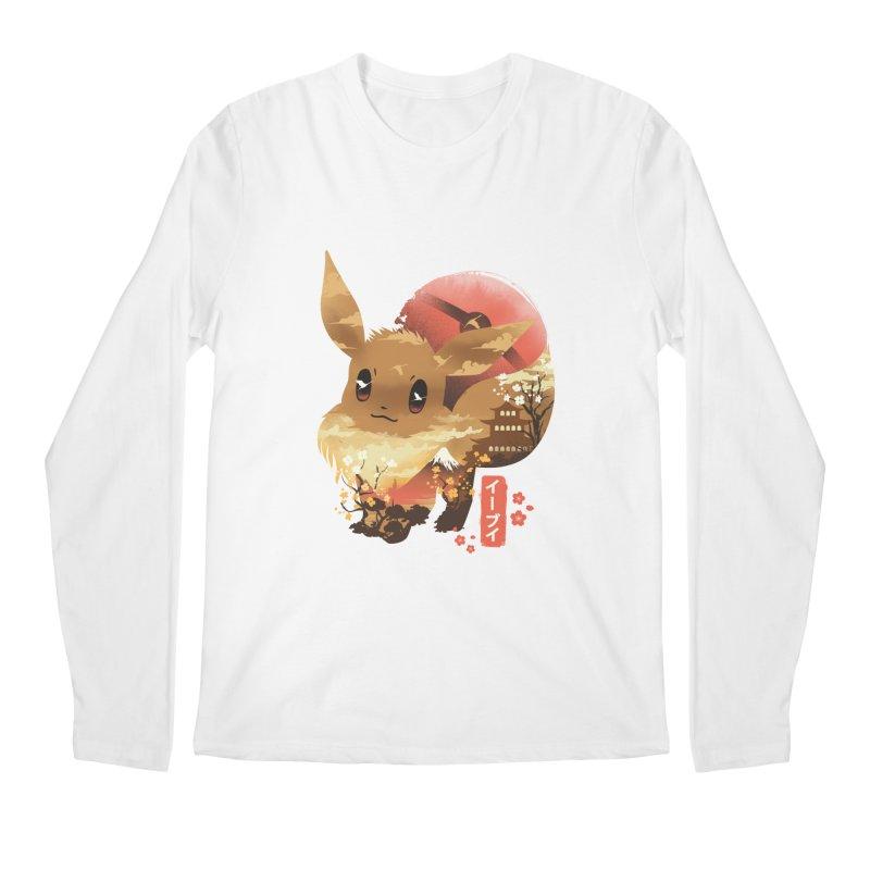 Evolution Monster Men's Longsleeve T-Shirt by dandingeroz's Artist Shop
