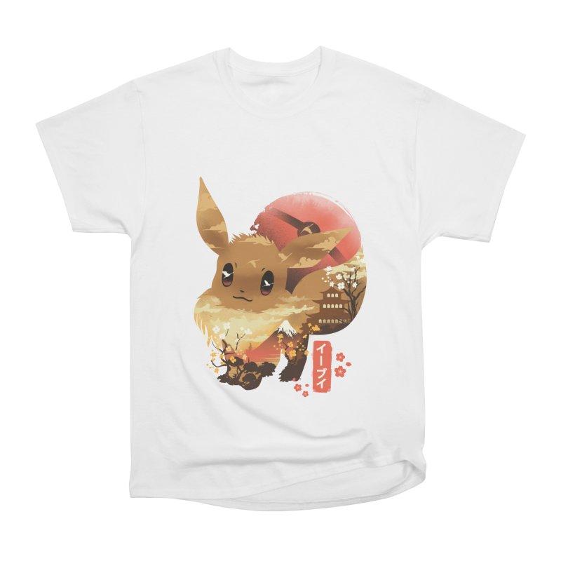 Evolution Monster Men's Heavyweight T-Shirt by dandingeroz's Artist Shop