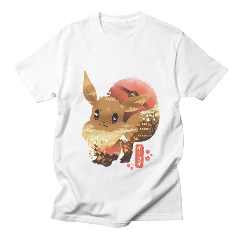 Evolution Monster Men's Regular T-Shirt by dandingeroz's Artist Shop