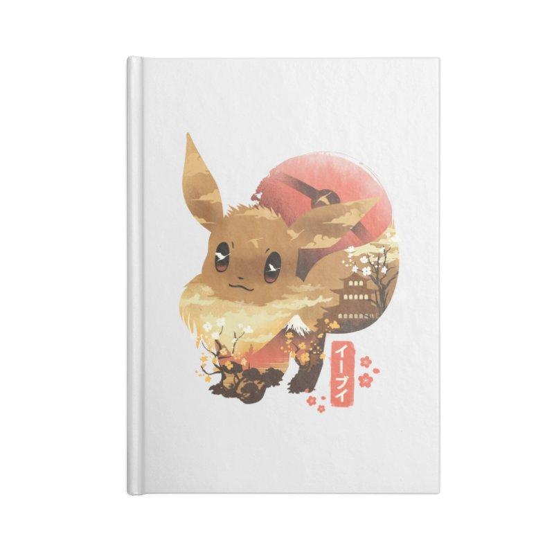 Evolution Monster Accessories Lined Journal Notebook by dandingeroz's Artist Shop