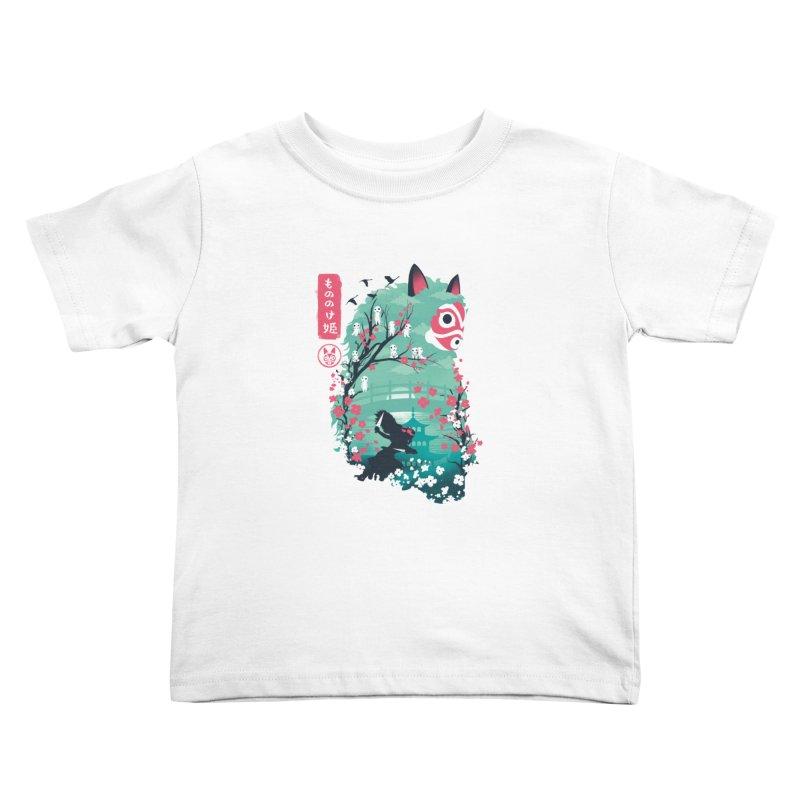 Kids None by dandingeroz's Artist Shop