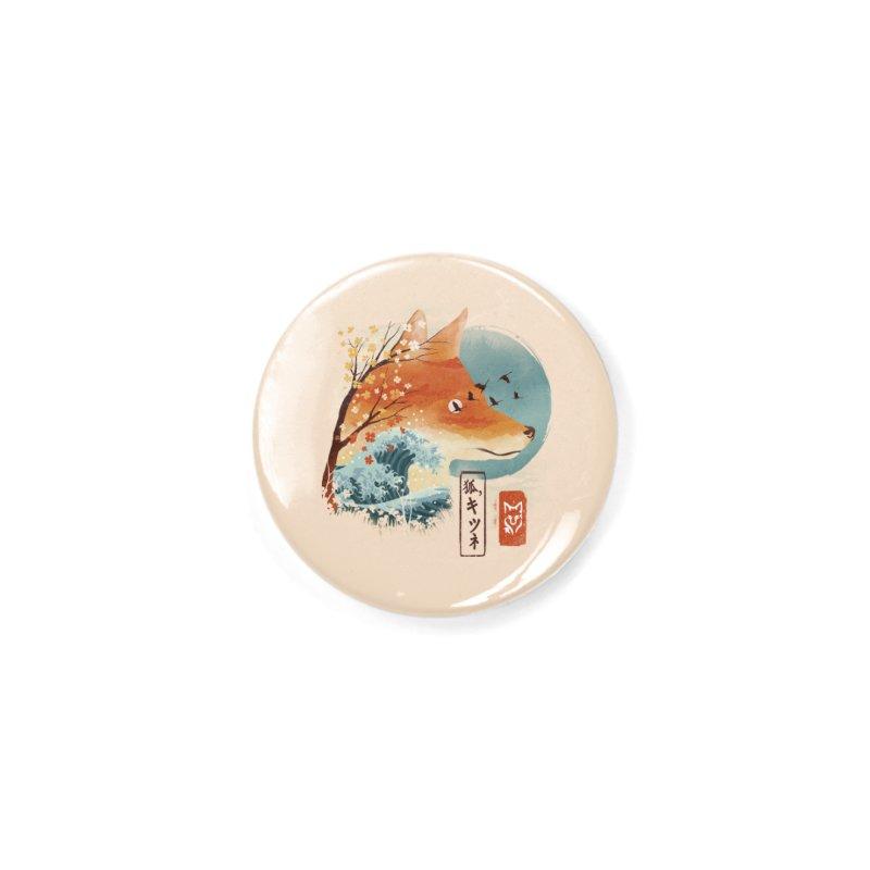Japanese Fox Accessories Button by dandingeroz's Artist Shop