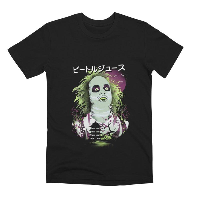 Ukiyo e Beetle Juice Men's Premium T-Shirt by dandingeroz's Artist Shop