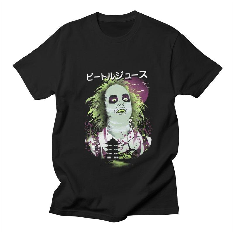 Ukiyo e Beetle Juice Men's Regular T-Shirt by dandingeroz's Artist Shop