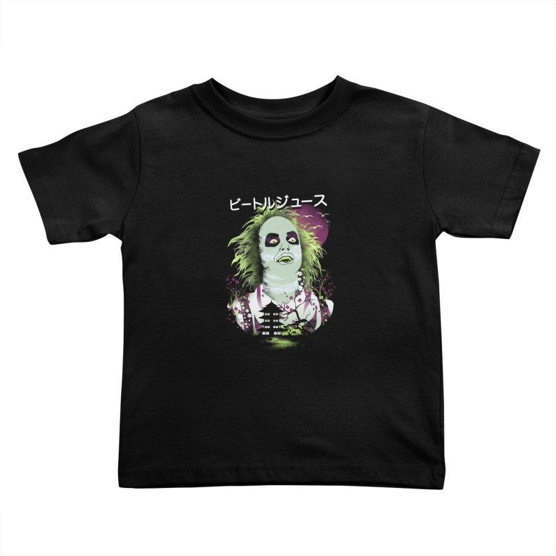 Ukiyo e Beetle Juice Kids Toddler T-Shirt by dandingeroz's Artist Shop