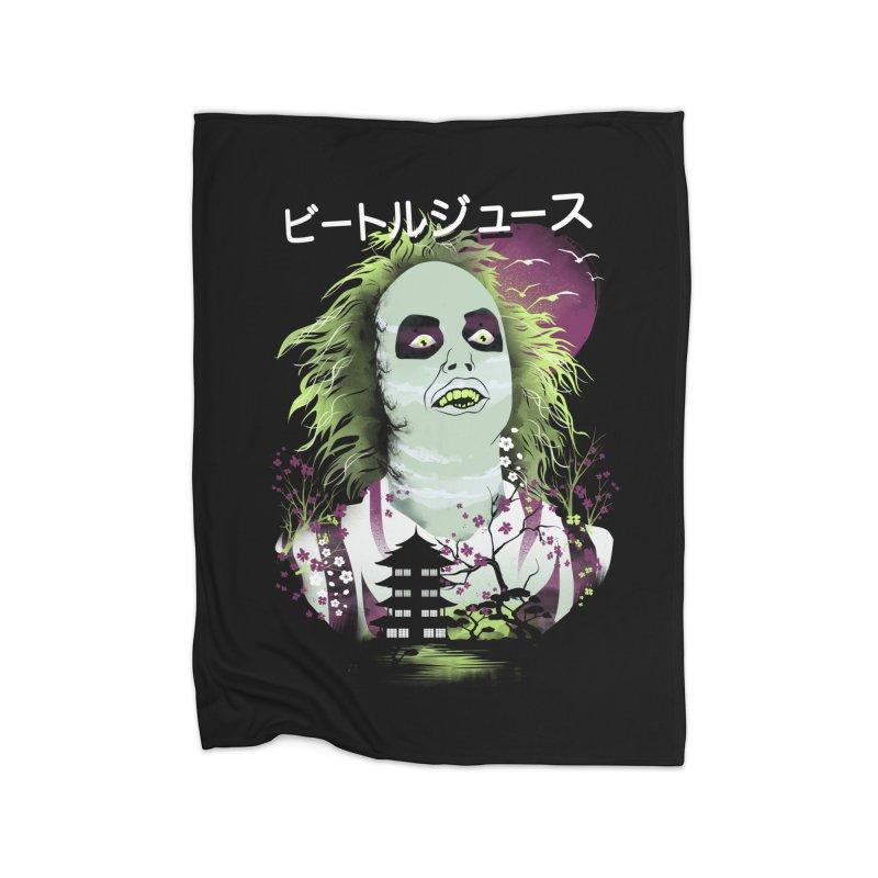Ukiyo e Beetle Juice Home Fleece Blanket Blanket by dandingeroz's Artist Shop