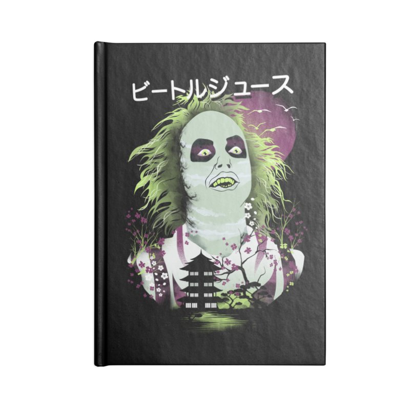 Ukiyo e Beetle Juice Accessories Blank Journal Notebook by dandingeroz's Artist Shop
